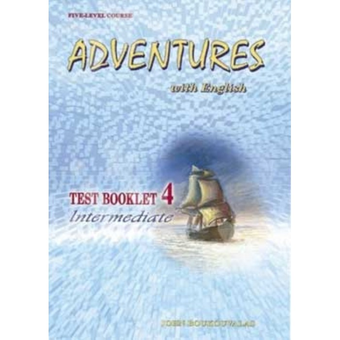 Adventures With English 4 Test Booklet