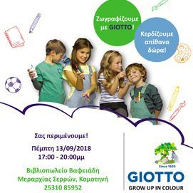 Back to School - Giotto (13-09-2018)