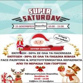 Supersaturday (23-12-2017)