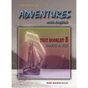 Adventures With English 5 Test Booklet