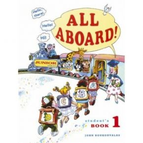All Aboard Junior 1 Coursebook (Βιβλίο Μαθητή)