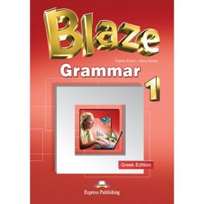 Blaze 1 - Grammar Book (Greek Edition)