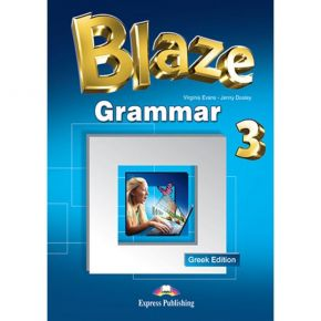 Blaze 3 - Grammar Book (Greek Edition)