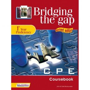 Bridging The Gap 1 CourseBook (Βιβλίο Μαθητή)