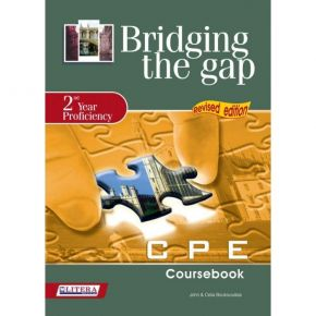 Bridging The Gap 2 CourseBook (Βιβλίο Μαθητή)