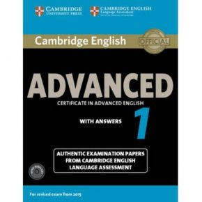 Cambridge Certificate In Advanced English 1 - Self Study Pack (With Answerσ+CD)