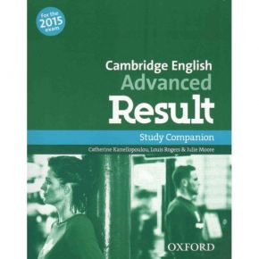 Cambridge English Advanced Result - Companion (Γλωσσάριο)