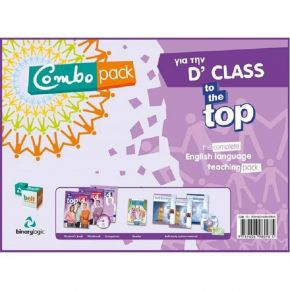 Combo Pack D Class - To The Top