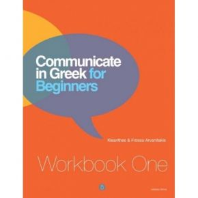 Communicate In Greek For Beginners (Workbook One)