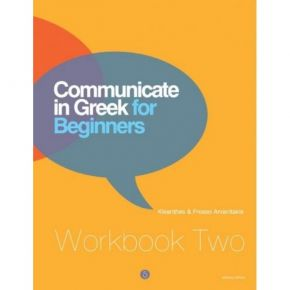Communicate In Greek For Beginners (Workbook Two)