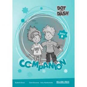 Dot And Dash Junior B Companion (Γλωσσάριο)