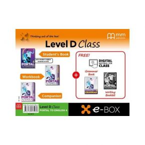 E-Box D Class Portal To English 4