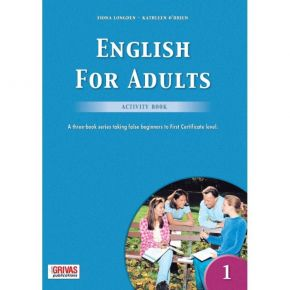 English For Adults 1 Activity Book (Βιβλίο Ασκήσεων)