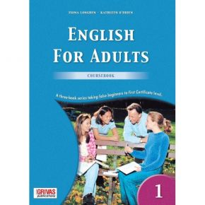 English For Adults 1 Course Book (Βιβλίο Μαθητή)