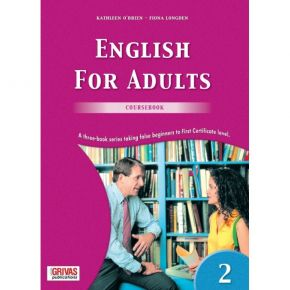 English For Adults 2 Course Book (Βιβλίο Μαθητή)