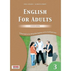 English For Adults 3 Course Book (Βιβλίο Μαθητή)