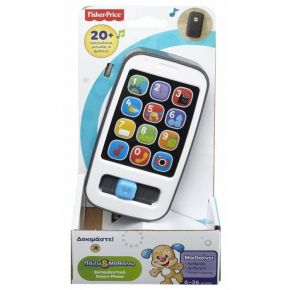 Fisher Price Laugh & Learn Εκπαιδευτικό Smart Phone