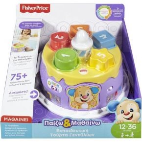 Fisher Price Laugh And Learn Εκπαιδευτική Τούρτα Γενεθλίων