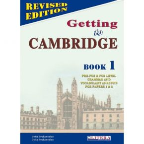 Getting To Cambridge 1 - Student's Book (Βιβλίο Μαθητή)