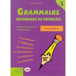 Grammaire Methodique Du Francais 2 Methode (Βιβλίο Μαθητή)