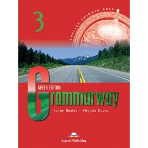 Grammarway 3 - English Grammar Book (Greek Edition)