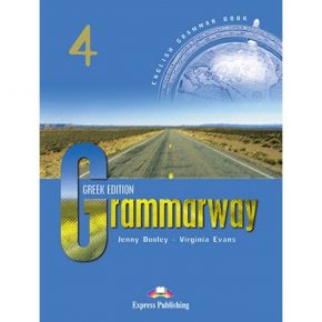 Grammarway 4 - English Grammar Book (Greek Edition)