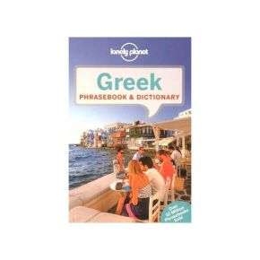 Greek Phrasebook And Dictionary 6th Edition (Paperback)