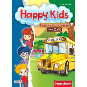 Happy Kids Junior A+B One Year Course - Coursebook (Βιβλίο Μαθητή)
