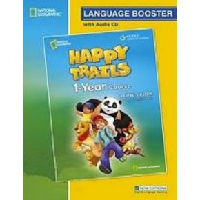 Happy Trails One-Year Course Language Booster