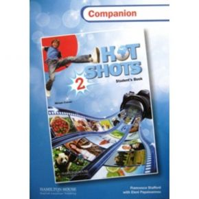 Hot Shots 2 - Companion (Γλωσσάριο)