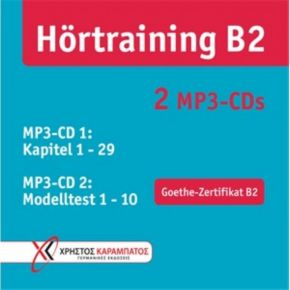 Hörtraining B2 - 2 MP3-CD