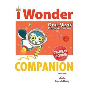 I Wonder Junior A+B - Companion & Grammar