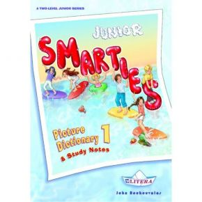 Junior Smarties 1 Picture Dictionary & Study Notes