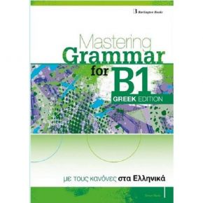Mastering Grammar for B1 Grammar (Greek Edition)