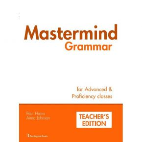 Mastermind Grammar - Teacher's Edition (Βιβλίο Καθηγητή)
