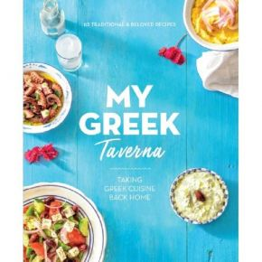 My Greek Taverna (Paperback)
