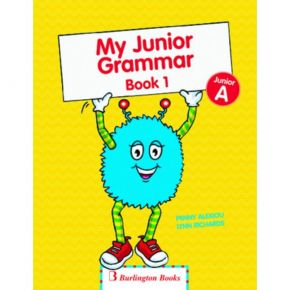 My Junior Grammar Book 1 - Student's Book (Βιβλίο Μαθητή)