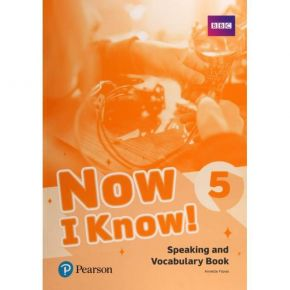 Now I Know 5 - Speaking And Vocabulary Book