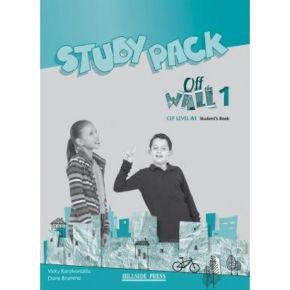 Off The Wall 1 A1 - Study Pack (Γλωσσάριο)