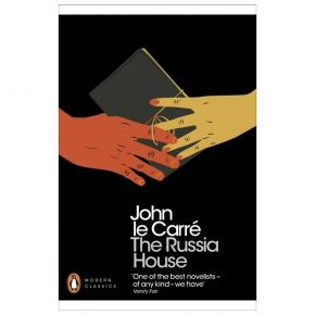 Penguin Modern Classics - The Russia House (Paperback)