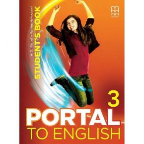 Portal To English 3 - Student's Book (Βιβλίο Μαθητή)