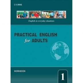Practical English For Adults 1 Workbook (Βιβλίο Ασκήσεων)
