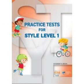 Practice Tests For Style Level 1 - Student's Book (Βιβλίο Μαθητή)