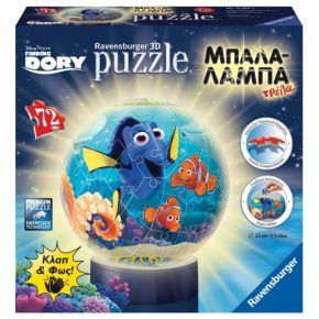 Ravensburger 3D Puzzle Μπαλαλάμπα Τρέλα 72 τεμ. Dory