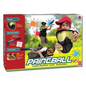 Real Fun Playful Paintball V.2 Super Set