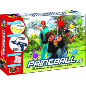 Real Fun Playful Paintball V.3
