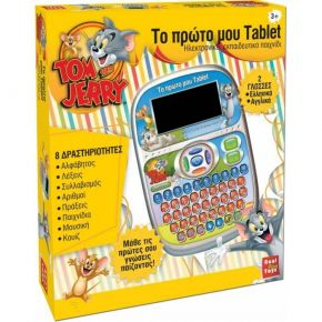 Real Fun Tom & Jerry Το Πρωτο Μου Tablet