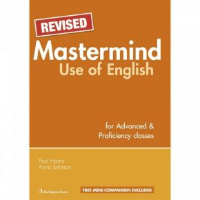 Revised Mastermind Use Of English For Advance Proficiency Class - Student's Book (Βιβλίο Μαθητή)