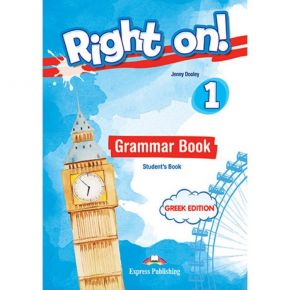 Right On 1 - Grammar Book (Greek Edition+DigiBook App.)