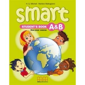 Smart Junior A & B One Year Course - Student's Book (Βιβλίο Μαθητή)